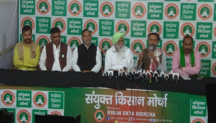 The United Kisan Morcha today made big announcements to surround the Modi government